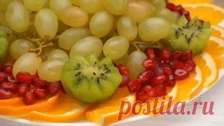 Красивая Фруктовая Нарезка на Праздничный стол! Три фруктовые тарелки