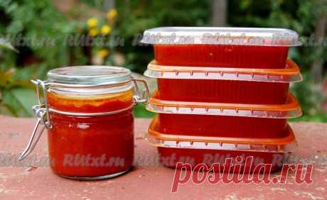 Рецепт томатной пасты на зиму | Четыре вкуса