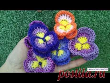 МК по вязанию анютиных глазок/ How to Knit Pansies Crochet/ Örgü hercai menekşe yapımı