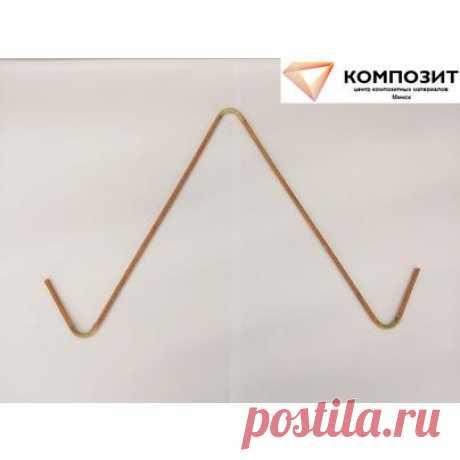 W-образный элемент   Гнутая арматура стеклопластиковая, цена