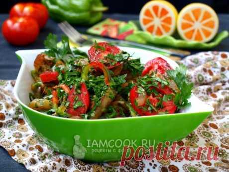 Баклажаны по-армянски — рецепт с фото Этот армянский салат отлично сочетается с любыми блюдами, а к шашлыкам такие баклажаны - вообще незаменимая закуска!