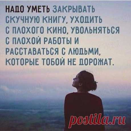 Учитесь этому. ☝
