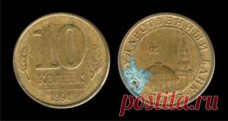 39000 за обыкновенные 10 копеек | Дорогая монета | Яндекс Дзен
