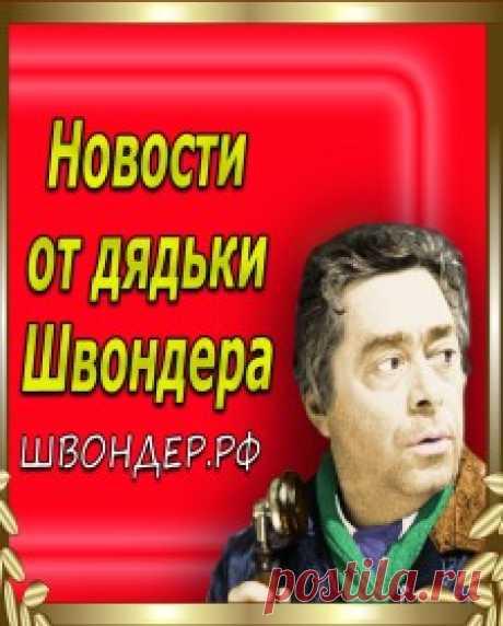 Синед Йиксворонв