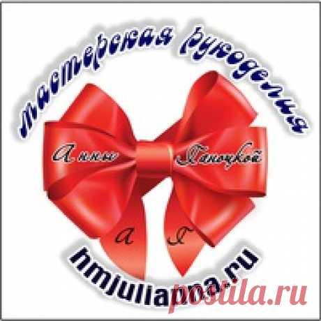 Анна Ганоцкая