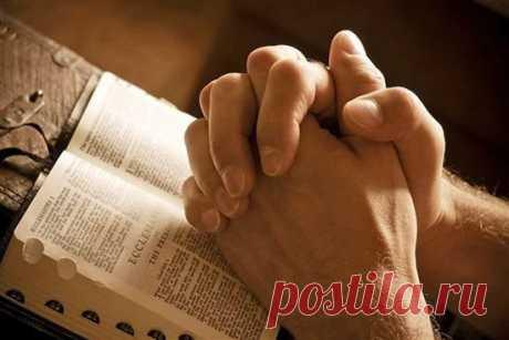 Молитвы от алкоголизма, одобренные церковью