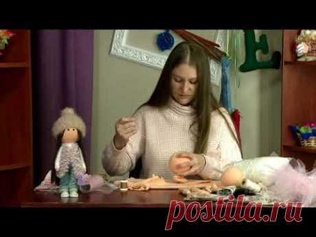 """Волшебная мастерская"" Анастасия Коренкова Интерьерная кукла"