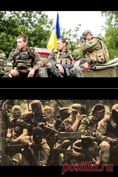 (314) Песня украинского солдата с АТО - YouTube