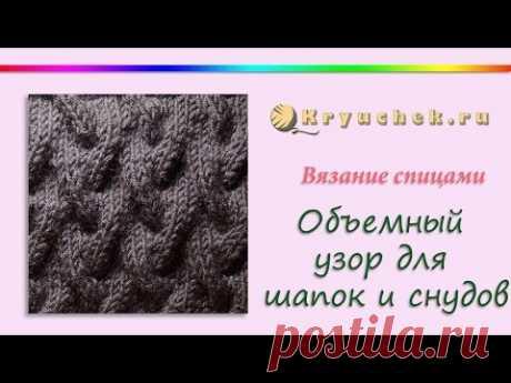 Объемный узор спицами № 13 (Knitting pattern Cable for Beanie and LIC tutorial)