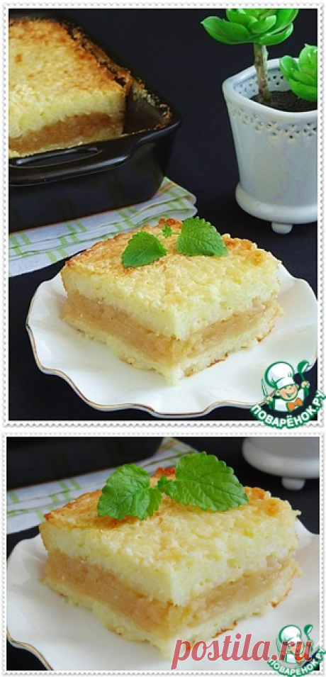 Рисовая запеканка с карамельной корочкой - кулинарный рецепт