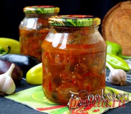 Салат из баклажанов и перца с кетчупом чили фото рецепт приготовления