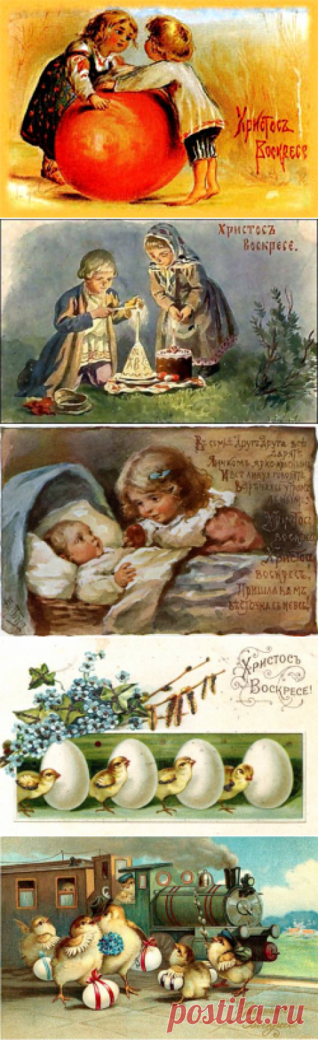 Passed through centuries (revival of easter cards)