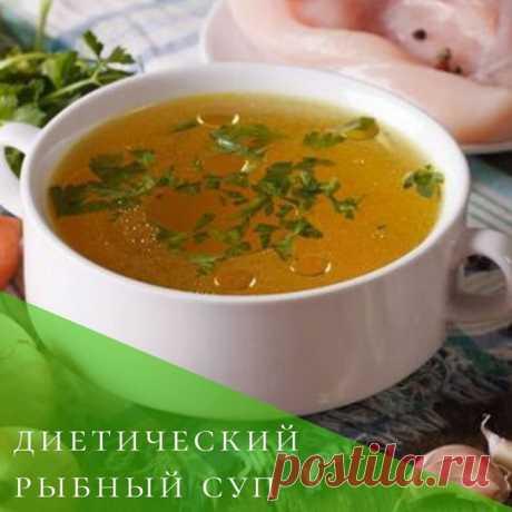 Рыбный суп диетический рецепт. Легкий и простой ПП суп из рыбы