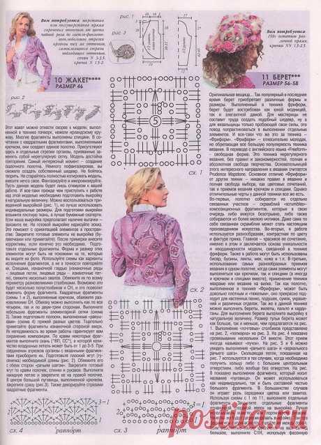 (2899) Входящие — elenamama09@rambler.ru — Рамблер/почта