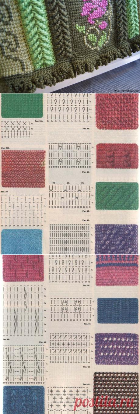 Урок № 4 - тунисское вязание