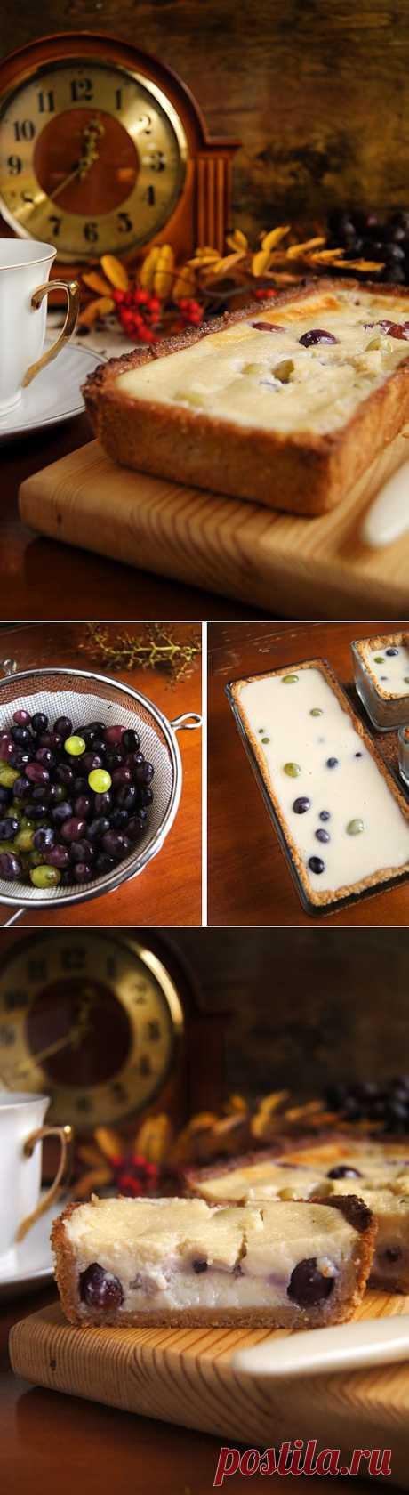 Заметки на кухонных занавесках - Пирог с виноградом