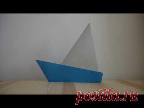 Оригами. Как сделать парусник из бумаги (видео урок) - YouTube
