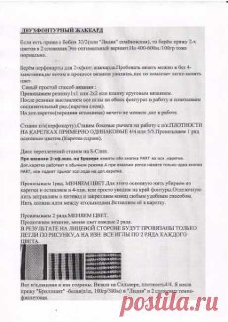 Случайно попалось на глаза))) ДФЖ бех четырехцветника для БРАЗЕР
