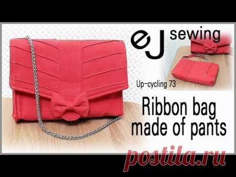 Up cycling - 73/Up cycle/Make a Ribbon bag/Make a bag/내부 파우치와 리본 핸드백/청바지 가방