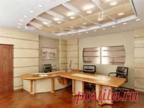 Дизайн интерьера офиса Любой дизайн интерьера офиса должен придерживаться каких-то определенных, несложных правил. Каждому из нас известно, что светлые тона позитивно влияют на офисный интерьер и увеличивают помещение, а темные, наоборот, сужают его. Если стены в небольшом по площади офисе окрашены в темные цвета, то работающим в нем будет казаться тесно, а при окраске в очень светлый цвет, они могут просто затеряться среди светлых стен и визуально большого пространства.