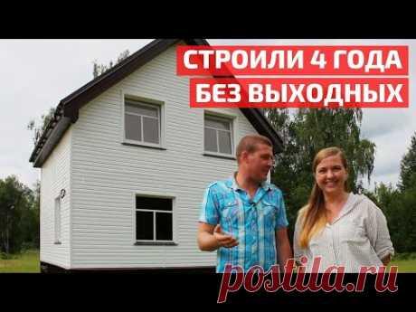 Каркасник с латышским акцентом: история самостроя от мужа и жены // FORUMHOUSE