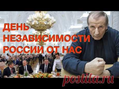 Путь от распила СССР до пожизненной власти - YouTube