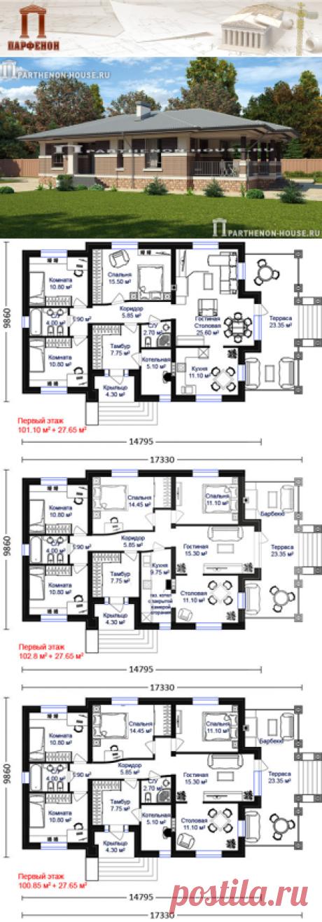 Проект многопланового одноэтажного дома с двумя, тремя, четырьмя спальнями и комнатами, с сауной и террасой ДС 101-1 (9.86 м х 14.79 м)  Площадь общая: 101,10 кв.м. Высота 1 этажа: 3,000 м. Габаритные размеры дома: 14,795 х 9,860 м. (без террасы и крыльца) Минимальные размеры участка: 21,00 x 16,00 м.  Технология и конструкция: строительство дома из поризованной керамики