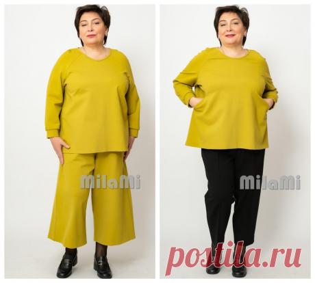 """Стильные одежды для полных женщин: """"Хочу выглядеть красиво и привлекательно""""   Школа стиля 50+   Яндекс Дзен"""