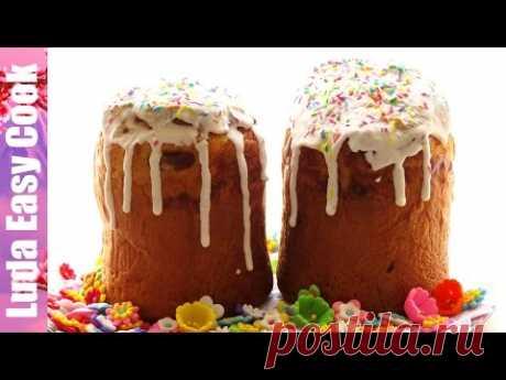 Домашний Пасхальный Кулич видео рецепт Паска - Пасхальная выпечка Пасха Paska Easter Bread Recipe