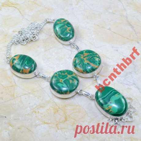 Ожерелье колье натур. медный МАЛАХИТ серебро 925 п (6281275620) - Aukro.ua – больше чем аукцион