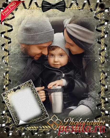 Marco para fotos gratis del día del padre - Photo Frames