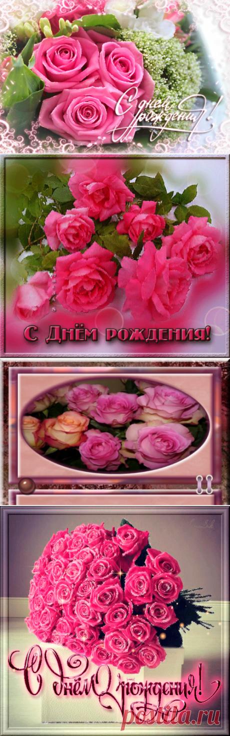 """Pleykast «""""С por el día рождения!""""»"""
