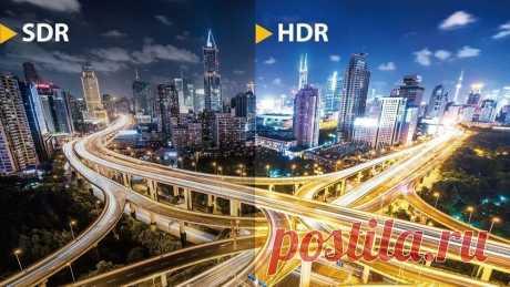Как включить режим HDR в Windows 10  Денис        HDR расшифровывается как High Dynamic Range («высокий динамический диапазон»). Если включить этот режим, то изображение в филь...