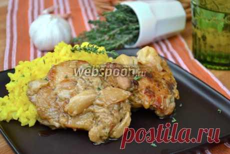 Куриные бёдрышки в соусе «40 зубчиков чеснока» рецепт с фото, как приготовить на Webspoon.ru