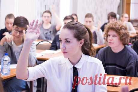 Новые специальности в вузах набирают популярность - Новости образования на Postupi.online