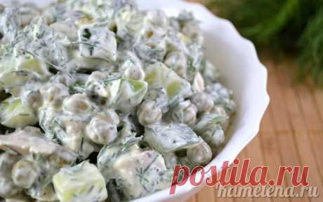 """сытный и одновременно свежий по вкусу салат """"ЛЕДИ""""-порадуйте себя любимую"""