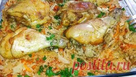 Рис с капустой и курицей в духовке! Самый Простой и Вкусный рецепт!