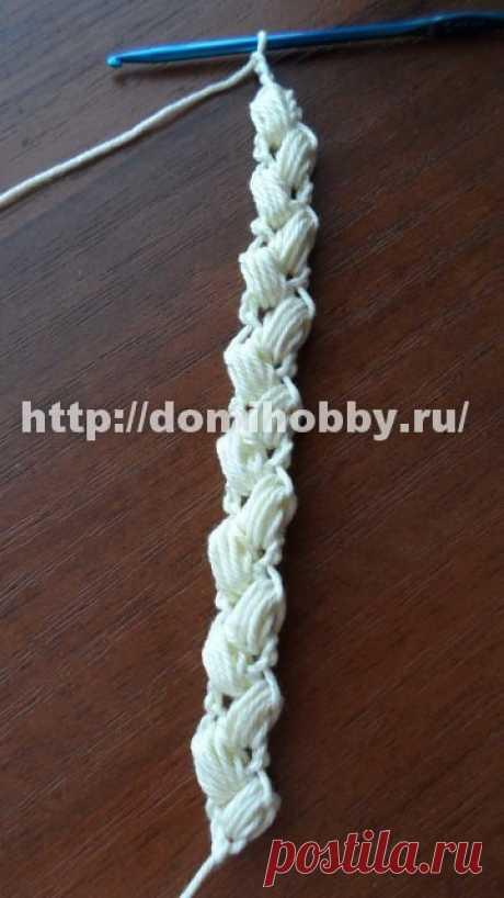 """Вязание крючком шнура """"колосок"""" Декоративный шнур «колосок» вяжется крючком с объемными элементами «пышными» столбиками. Пышные столбики вяжутся последовательно, располагаясь под углом друг к другу, как зерна в колоске. Такой шнур отлично подойдет для отделки вещей или при составлении шнуркового кружева. Мастер-класс"""