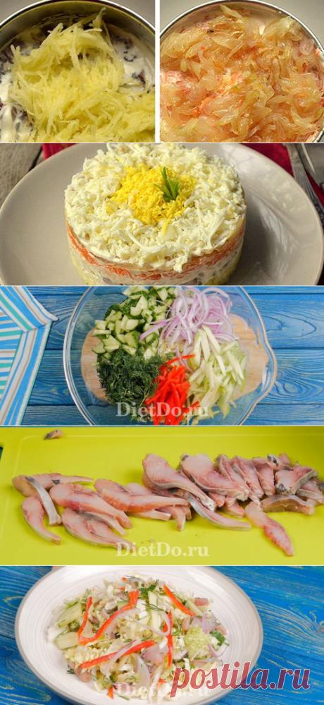 Салат с селедкой: ТОП-15 простых и вкусных рецептов с фото