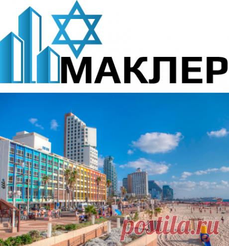 Отель Дан Тель-Авив (Dan Tel-Aviv) 5* Израиль отзывы
