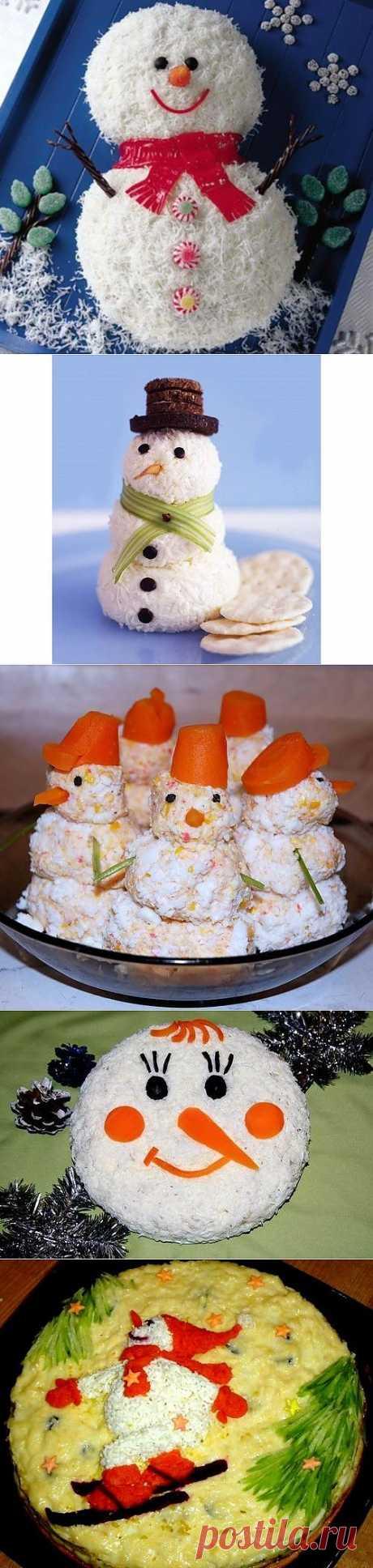 Как съесть снеговика? Салаты и закуски к Новому году / Простые рецепты
