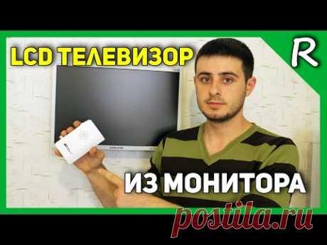 El televisor del monitor a la cocina por 1600 rublos \/ LCD TV for 25$ [© Ígor Shurar 2016]