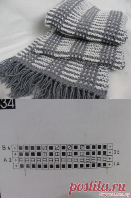 Элегантный мужской шарф (Вязание спицами) — Журнал Вдохновение Рукодельницы