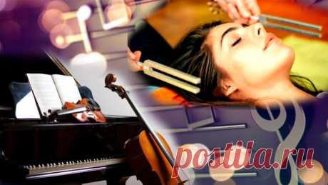 Лечебные струны нашей души. Подборка музыки для релаксации и хорошего настроения | В здоровом теле здоровый дух | Яндекс Дзен