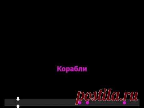 Караоке Дмитрий Колдун - Корабли петь - YouTube