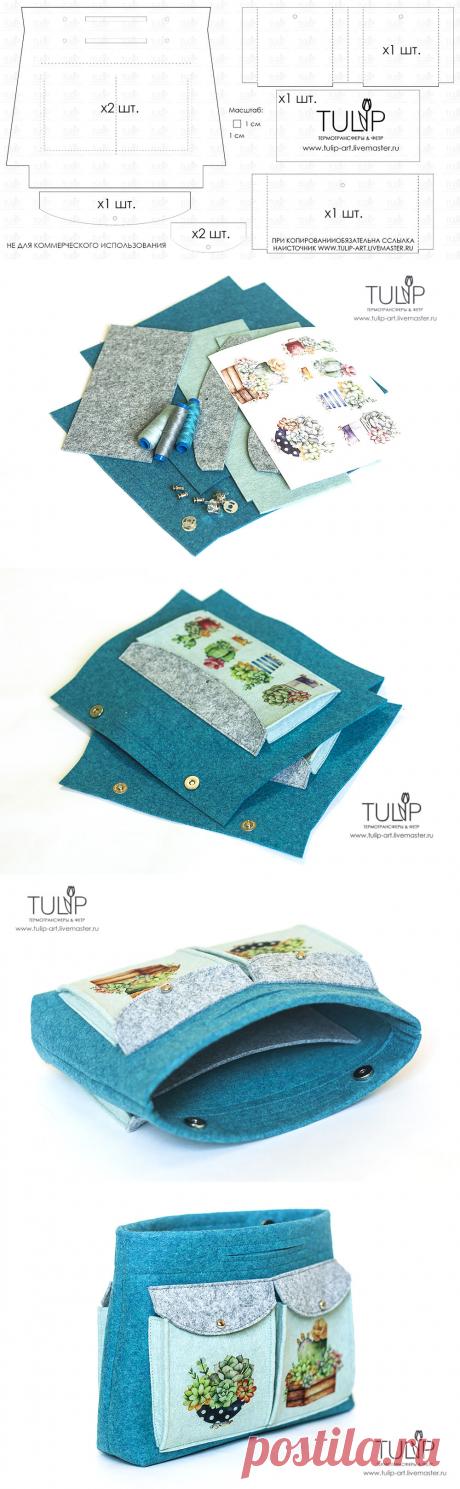 Bag in bag — шьем удобный органайзер для сумки - Ярмарка Мастеров - ручная работа, handmade