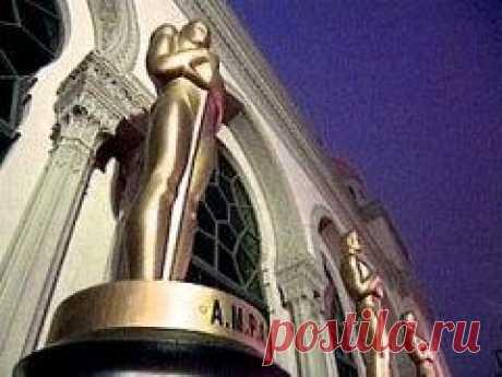 Сегодня 11 мая в 1927 году Основана Американская академия киноискусств, учредившая премию «Оскар»