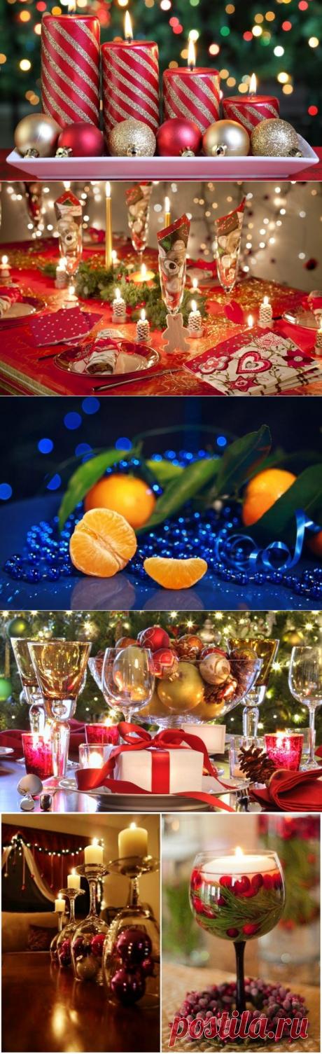 10 способов украсить новогодний стол так, чтобы все обалдели / Все для женщины