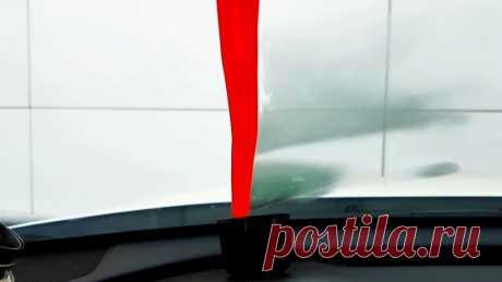 Лайфхак автомобилисту: Пена для бритья избавит от запотевания стекол Влага в салоне автомобиля, оседая на стекла, ухудшает видимость и портит настроение. Чтобы не покупать дорогостоящие антизапотеватели, приготовим его сами, причем быстро, просто и практически бесплатно. Понадобится:пена или гель для бритья;бумажное полотенце или салфетки;изолента или цветной