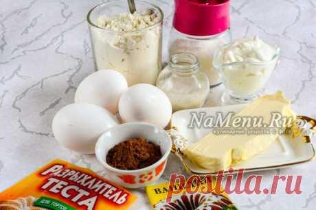 """Кекс """"Зебра"""" на сметане, рецепт с фото пошагово в домашних условиях"""